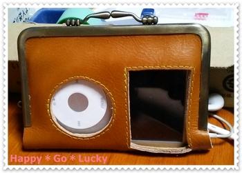 iPod case2.JPG
